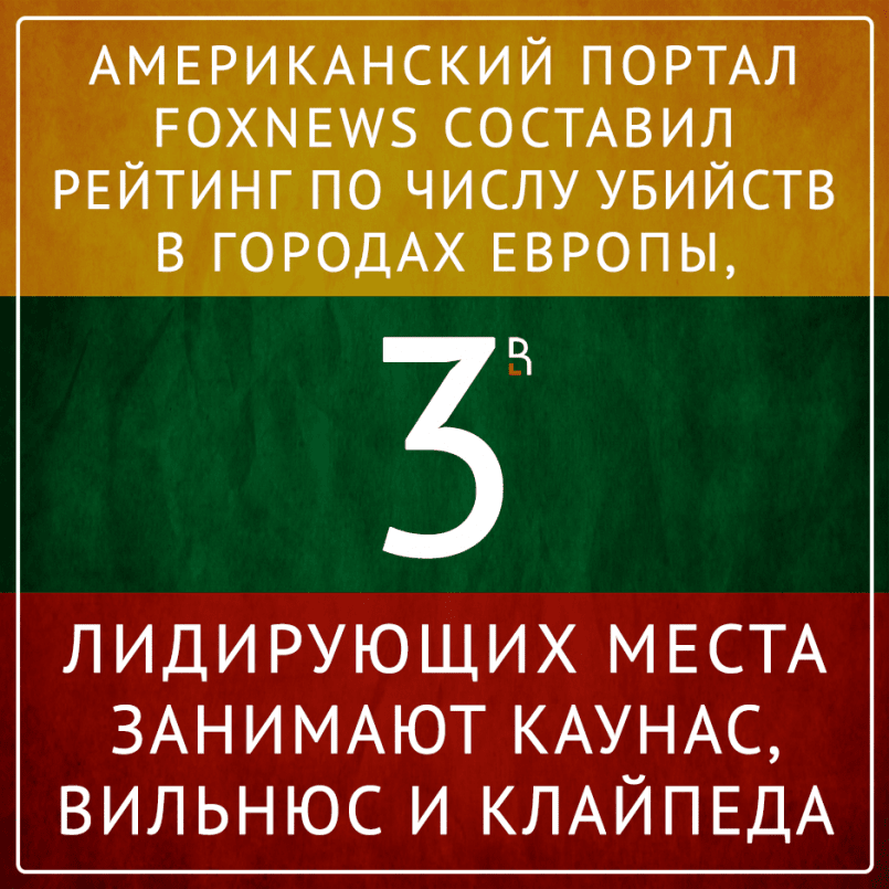 https://www.rubaltic.ru/upload/iblock/9f4/9f4f9f516a2a67bd7d0e1768037b0a97.png