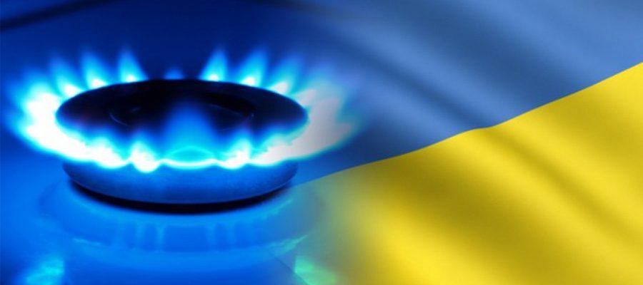 Будущее Украины в качестве транзитёра российского газа остаётся туманным