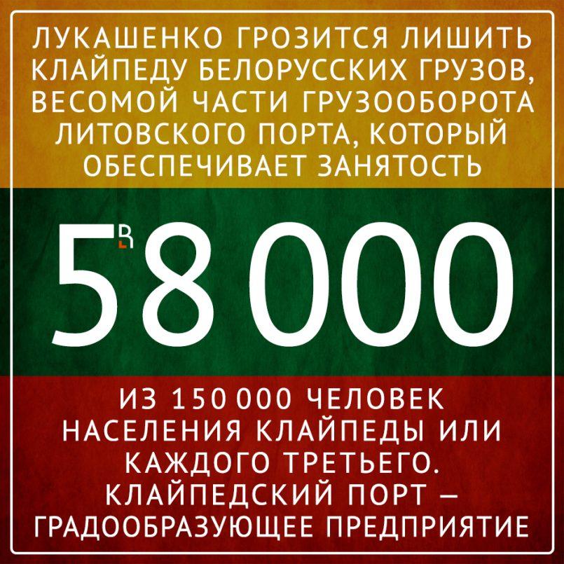 https://www.rubaltic.ru/upload/iblock/a15/a1555ba0ed71ca8b6472173d54dc31d4.png