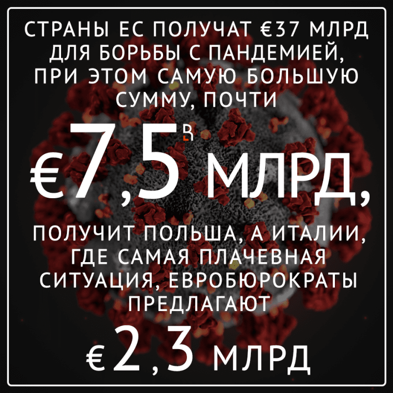 https://www.rubaltic.ru/upload/iblock/a2a/a2a3719eab986790468254ab3fefc984.png