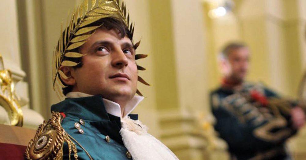 «Свадебный президент» Владимир Зеленский почувствовал себя хозяином мира