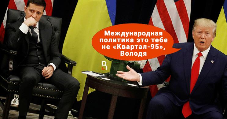 https://www.rubaltic.ru/upload/iblock/a4c/a4ca62018f90e2b55ed88b6c23af5845.png