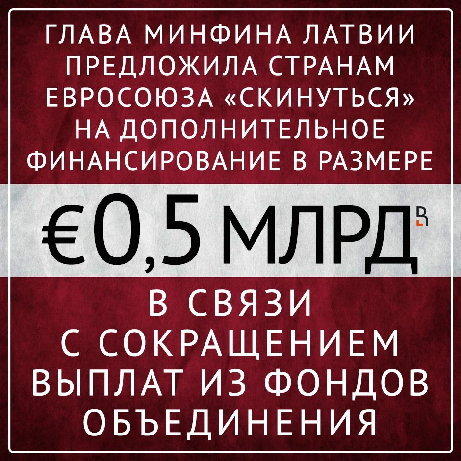 https://www.rubaltic.ru/upload/iblock/a61/a614acb913de29d7876703f6f50c54c0.png