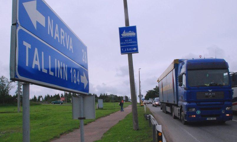 Премьер Эстонии сказал, что облагораживание границы сРоссией будет продолжено