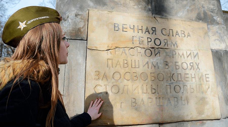 «Историческое хамство» Польши не оставило возможностей для диалога