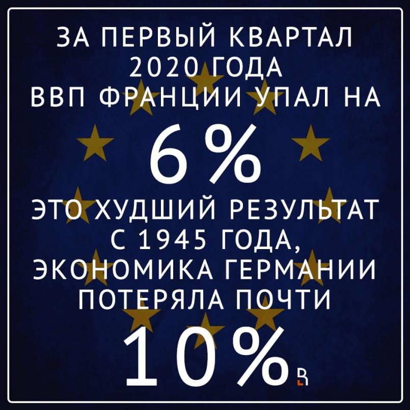 https://www.rubaltic.ru/upload/iblock/ada/adadeebda4c97613412aaf9a75be68fc.png