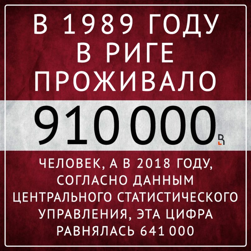 https://www.rubaltic.ru/upload/iblock/aef/aef5071b5d2ef8e7db9fa36f96b0ee30.png