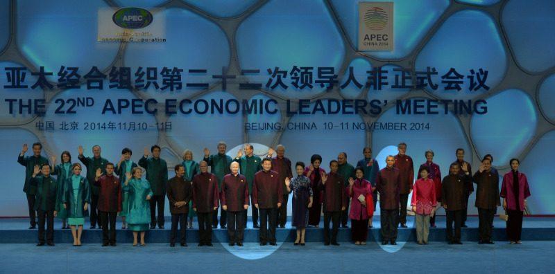 Заключительная фотография с саммита АТЭС 2014