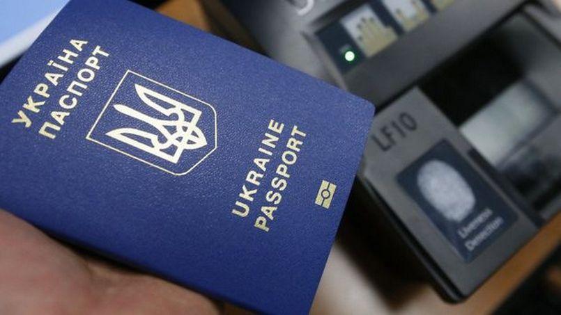 ВЕС планируют поменять правила заезда для украинцев