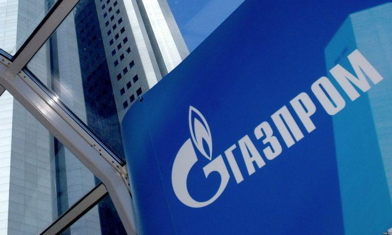 Новые санкции США немешают привлекать средства навнешних рынках— «Газпром»