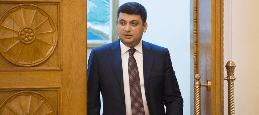 Премьер Украины пообещал перезагрузку несуществующих реформ