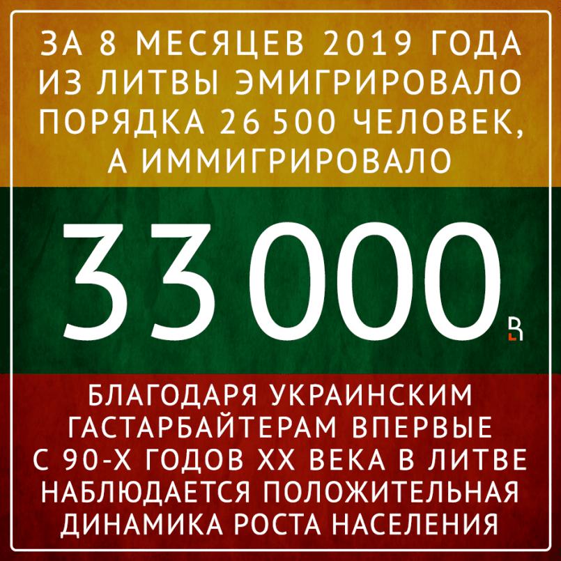 https://www.rubaltic.ru/upload/iblock/bc1/bc146538dc60c79aec9e73497a32aa25.png