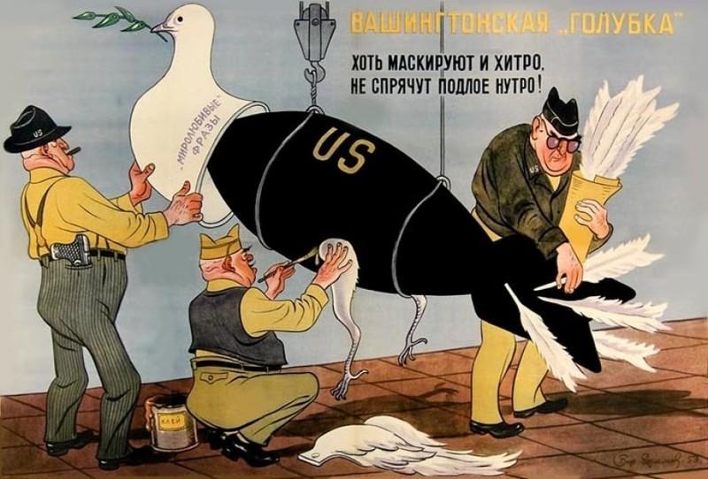 Замминистра обороныРФ: мы полагаемся на возобновление сотрудничества сНАТО