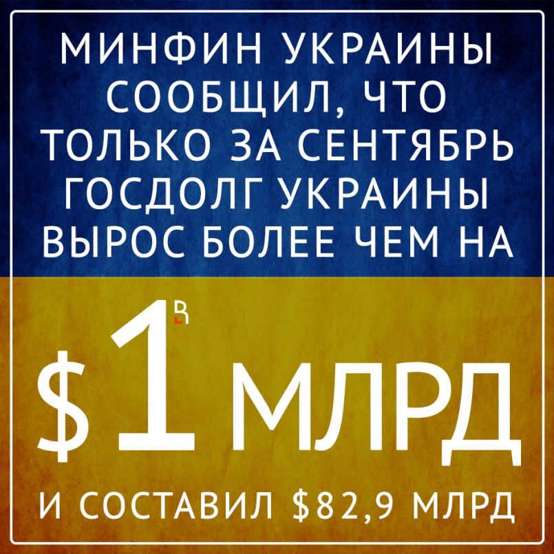 https://www.rubaltic.ru/upload/iblock/bdf/bdf78167ca4fed6c706f3aa6472650f8.png
