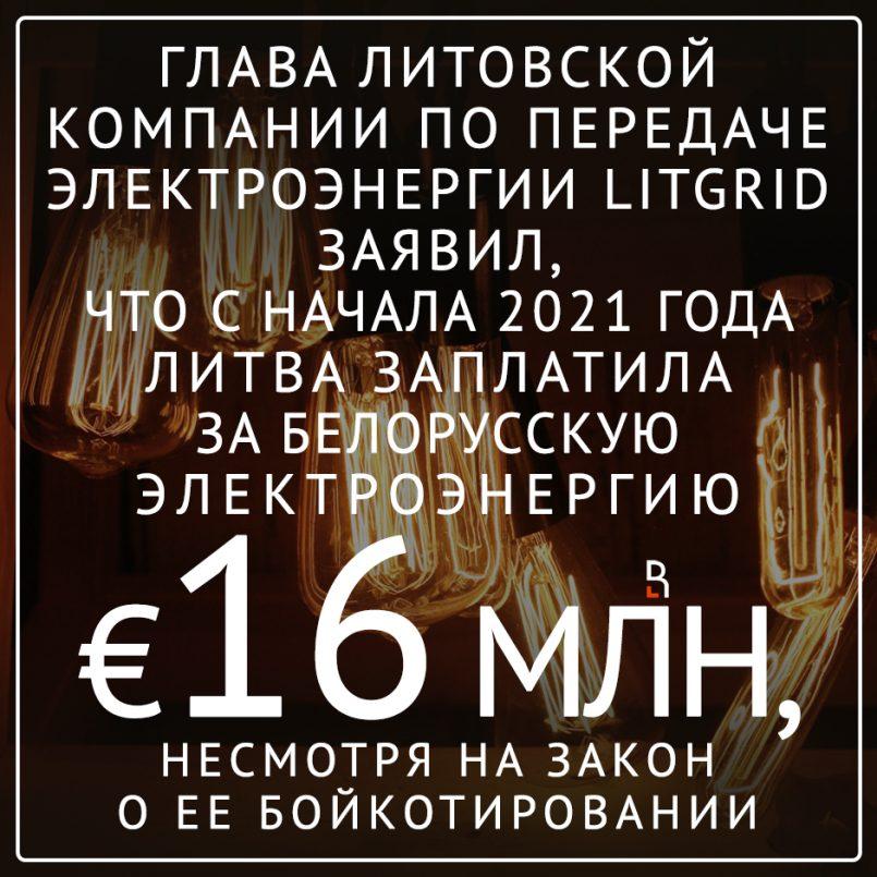 https://www.rubaltic.ru/upload/iblock/be9/be9015ae2e31109cb246f44ad239d209.png