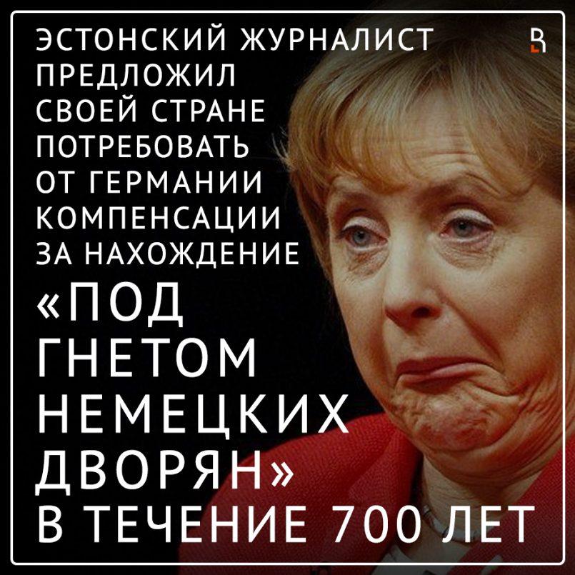 https://www.rubaltic.ru/upload/iblock/c31/c31f298051a372c657c3b942acd04f4b.png