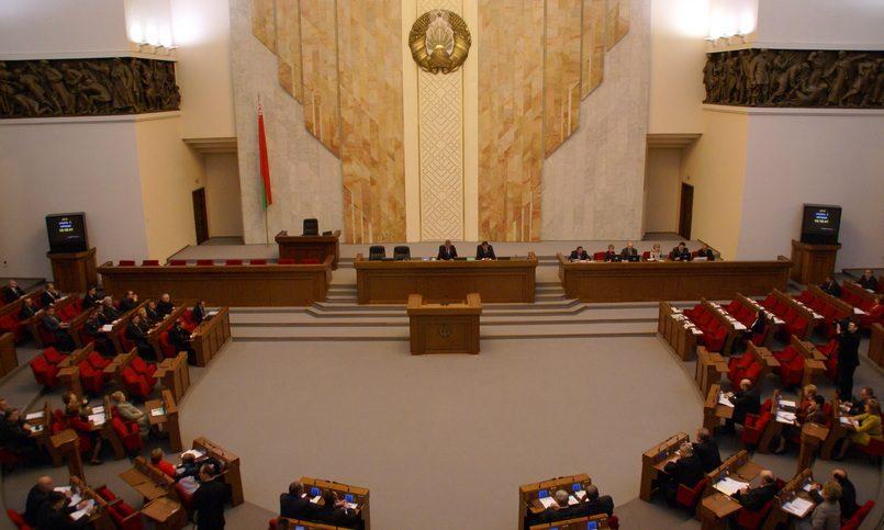 Палата уполномченных Беларуси ратифицировала Договор отаможенном кодексе ЕАЭС