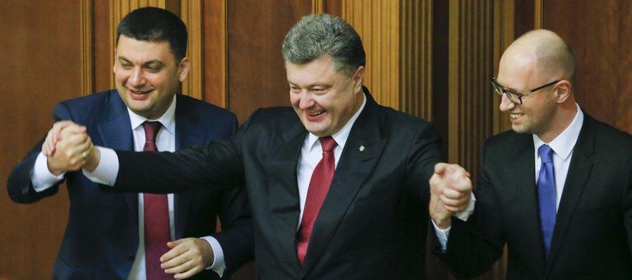 Украину ждёт переформатирование власти