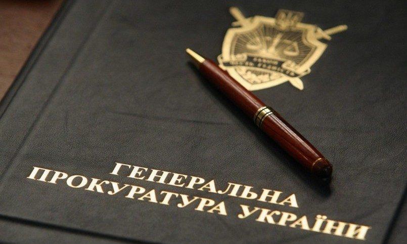 Генеральная прокуратура Украины: Заместители министра обороны Российской Федерации объявлены врозыск