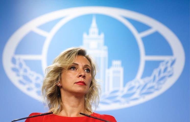 Захарова: Москва возмущена передачей вСМИ данных обанковских транзакцияхРФ