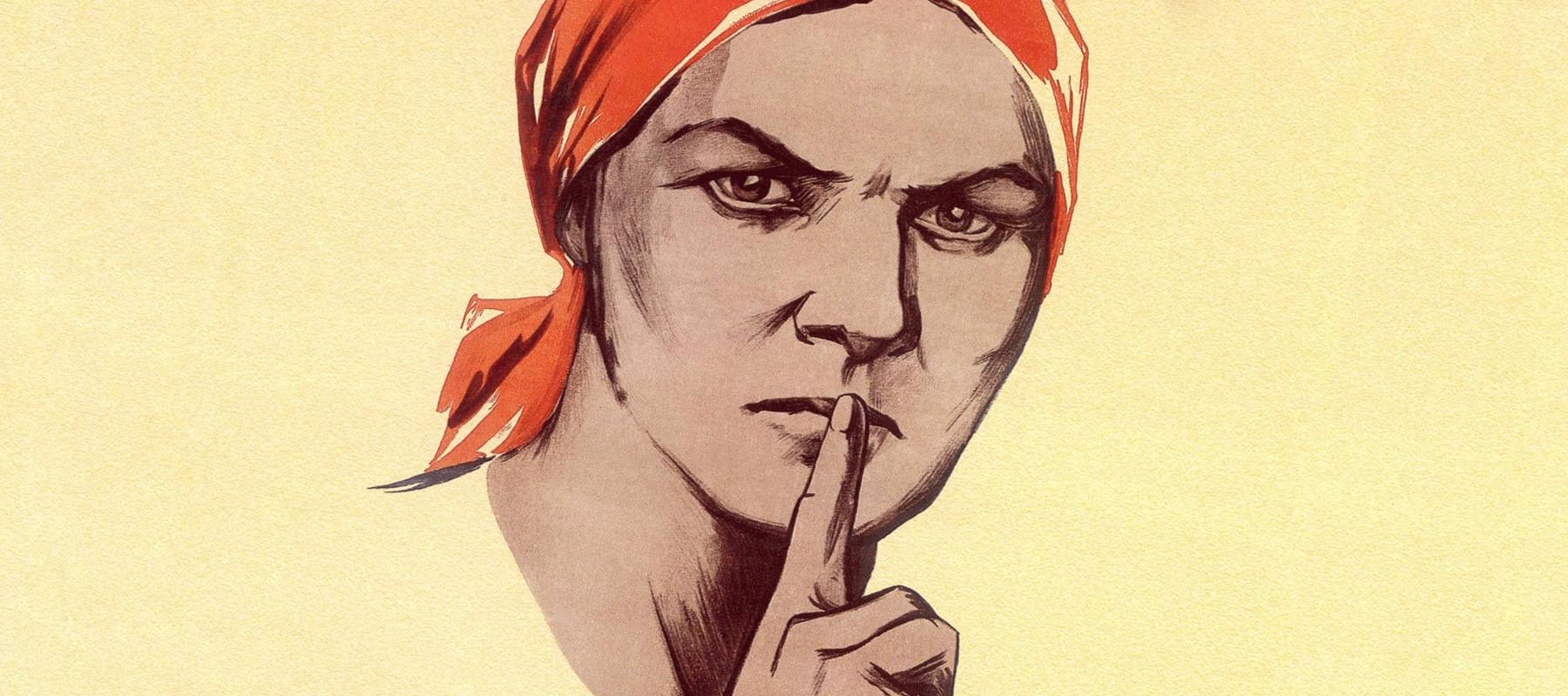 Плакат советских времен не болтай