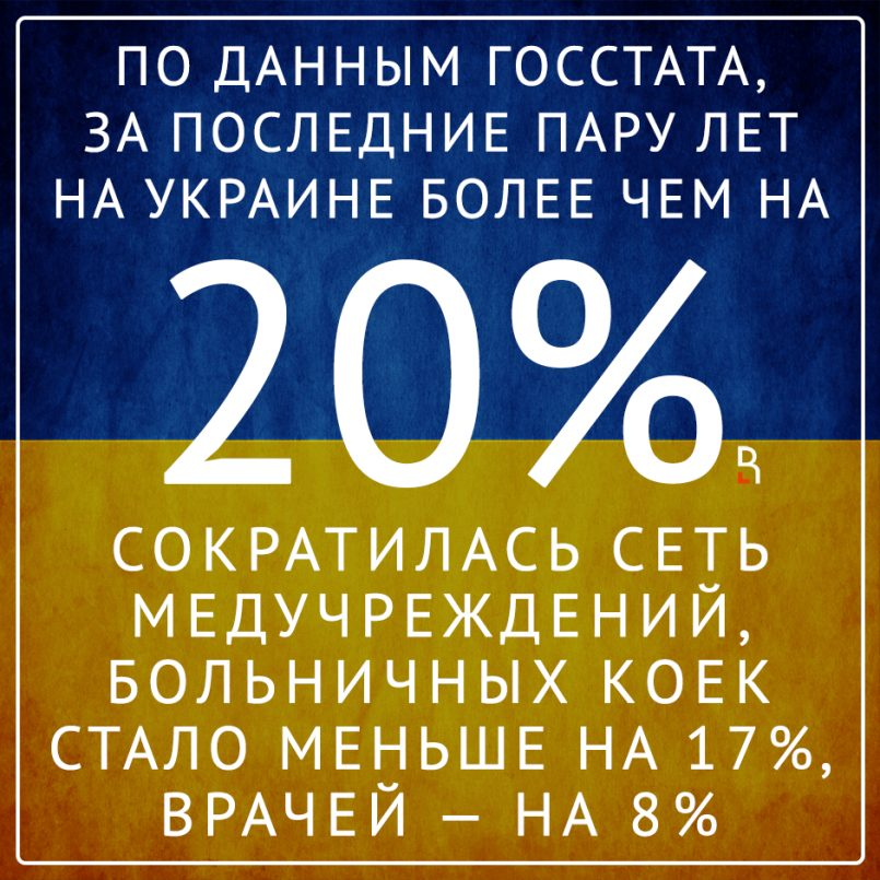 https://www.rubaltic.ru/upload/iblock/ccd/ccd39a25a849564d176d31e1f4cade43.png