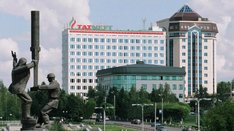Суд поддержал «Татнефть» вспоре с государством Украина