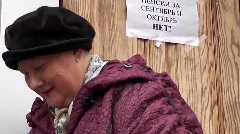Украина должна создать инклюзивный подход кнаселению— Соцвыплаты неподконтрольному Донбассу