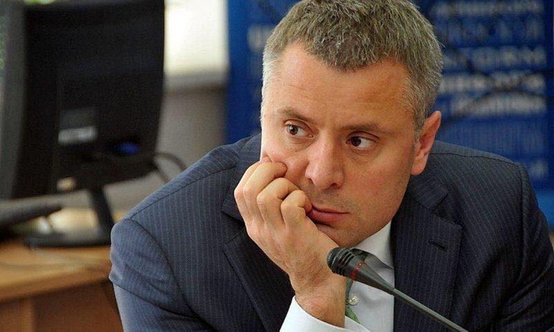 Глава Нафтогаза оценил последствия отказа России от транзита газа через Украину
