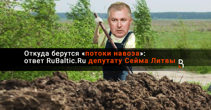https://www.rubaltic.ru/upload/iblock/d7a/d7a2233d4eb8952e526842f1aa2a8ecd.png