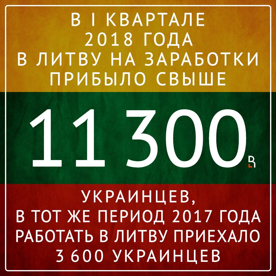 https://www.rubaltic.ru/upload/iblock/d86/d86eccada21a6862a2eeaef853dbd0ef.png