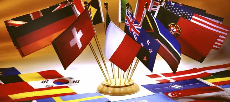 В 2017 году продолжится строительство новых международных отношений