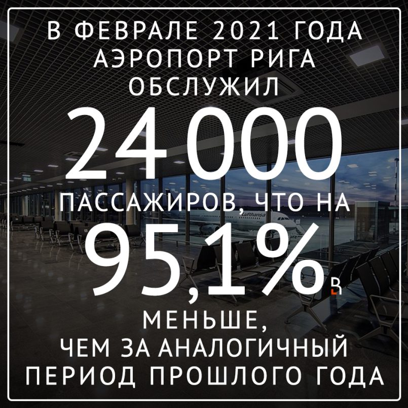 https://www.rubaltic.ru/upload/iblock/e16/e16e7801d337067b094bd2d60de7fda6.png