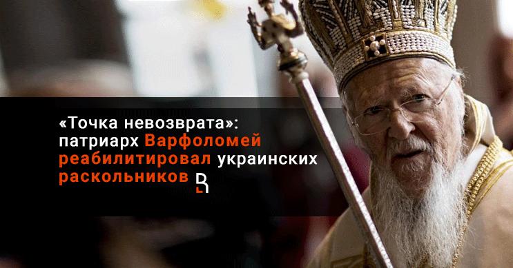 https://www.rubaltic.ru/upload/iblock/e5a/e5a5ba0c4150f5b46c8a5daa9956d752.png