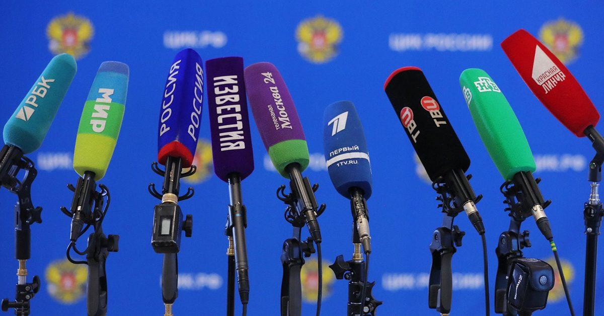 Отчет Минобороны Литвы: российские СМИ наложили нам в штаны ...