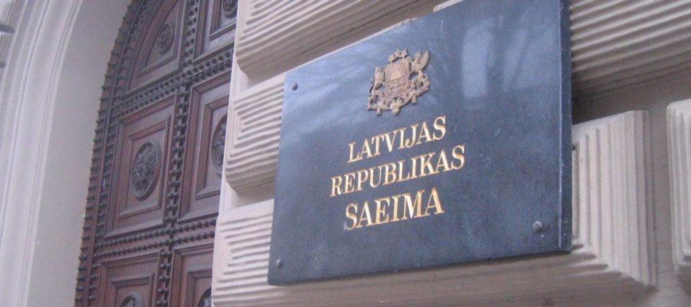История успеха Латвии: депутаты Сейма повышают себе зарплату