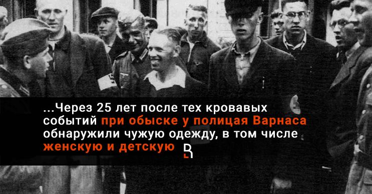 https://www.rubaltic.ru/upload/iblock/eff/effa4b75d2093c11b353170bdd68b8a4.png
