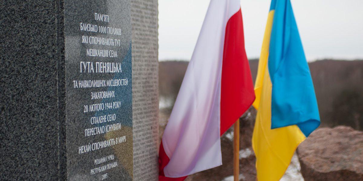 Бандеровский террор: подлинная история трагедии в селе Гута Пеняцкая
