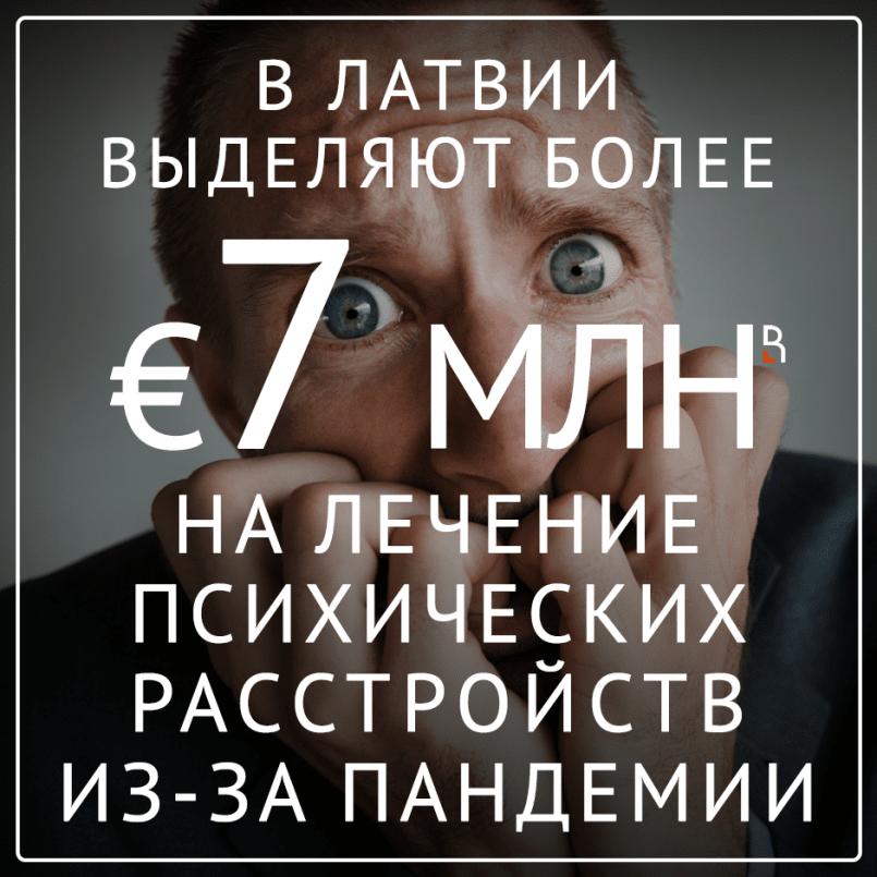 https://www.rubaltic.ru/upload/iblock/f20/f20b9d2eedcc2116960bda5521ba1a36.png