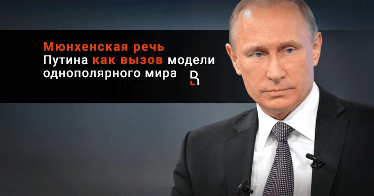 https://www.rubaltic.ru/upload/iblock/f68/f68641c579310210c2d5cabcde96537d.png