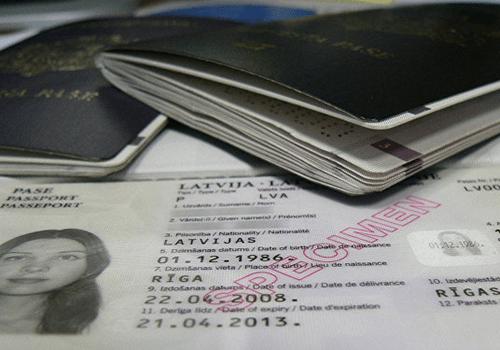 Паспорт негражданина Латвийской республики