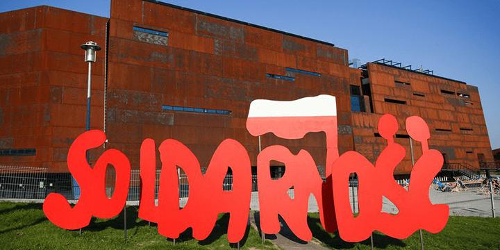 «Европейский центр солидарности» в Гданьске (ЕЦС)