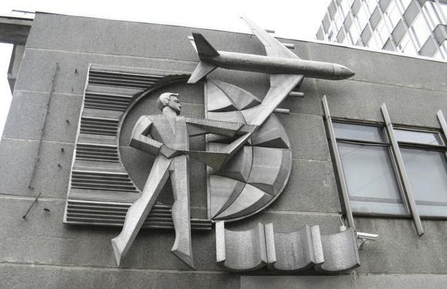 Рижский институт инженеров гражданской авиации