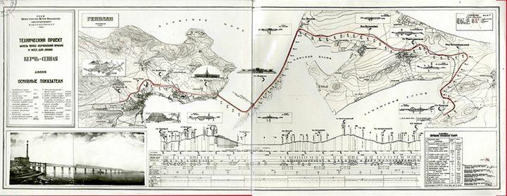 Проект Керченского моста (1)