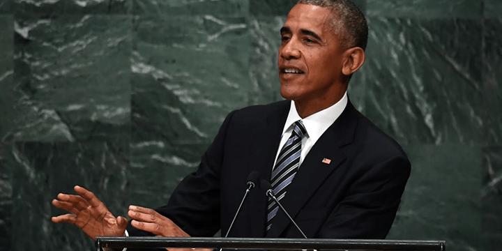 Barakas Obama ST Generalinės Asamblėjos tribūnoje, 2016 m. rugsėjo 20 d.