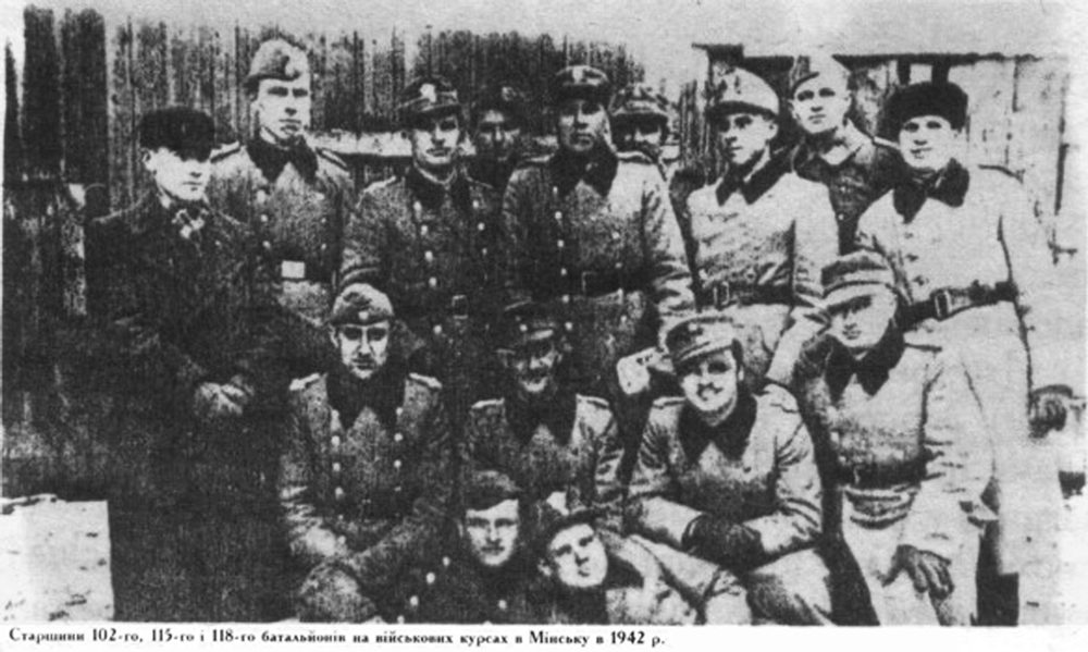 Schuma_Battalion_102-115-118_leaders_(Minsk_1942).jpg