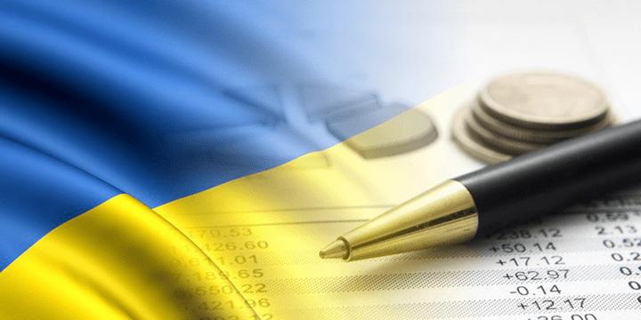 2016-й войдёт в экономическую историю Украины как год «тарифного геноцида»