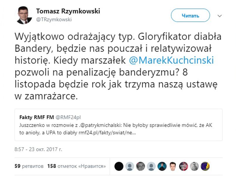 Twitter / @TRzymkowski