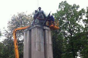Памятник благодарности Советской армии