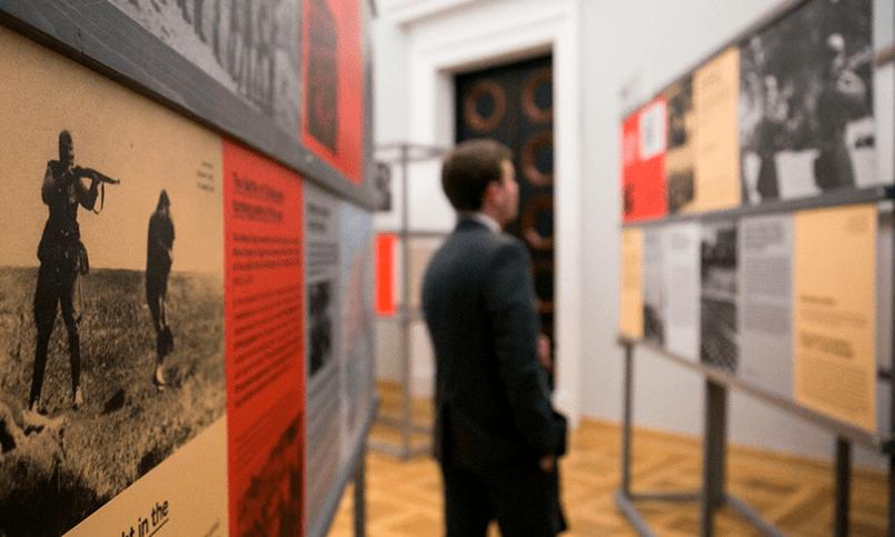 Выставка «Разные войны»